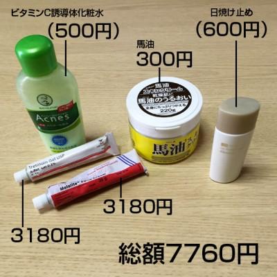 my-kit7760
